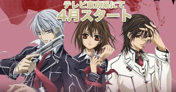 vampire_knight_anime