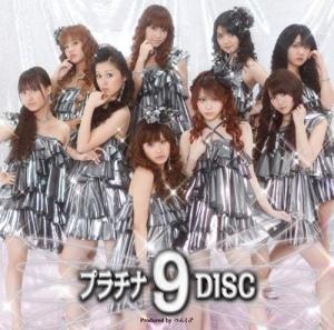platinum9disk