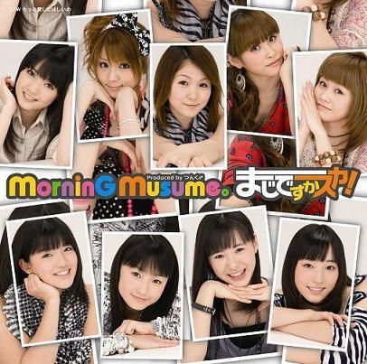 Morning Musume Maji Desu ka Ska Lyrics